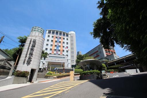 Đại học Y khoa Đài Loan