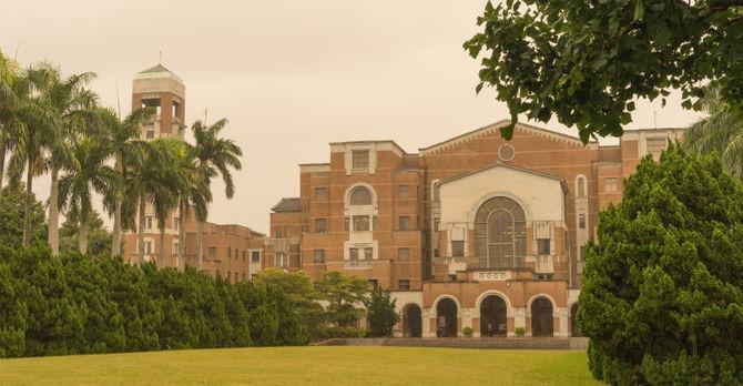 Đại học Quốc gia Đài Loan (NTU) - Trường có ảnh hưởng nhất của Đài Loan.