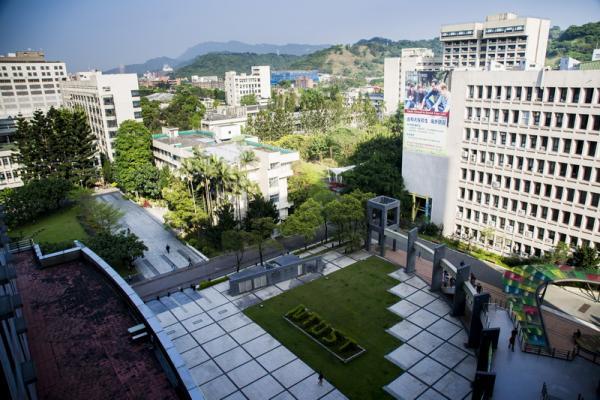 Đại học Khoa học và Công nghệ Quốc gia Đài Loan (NTUST)