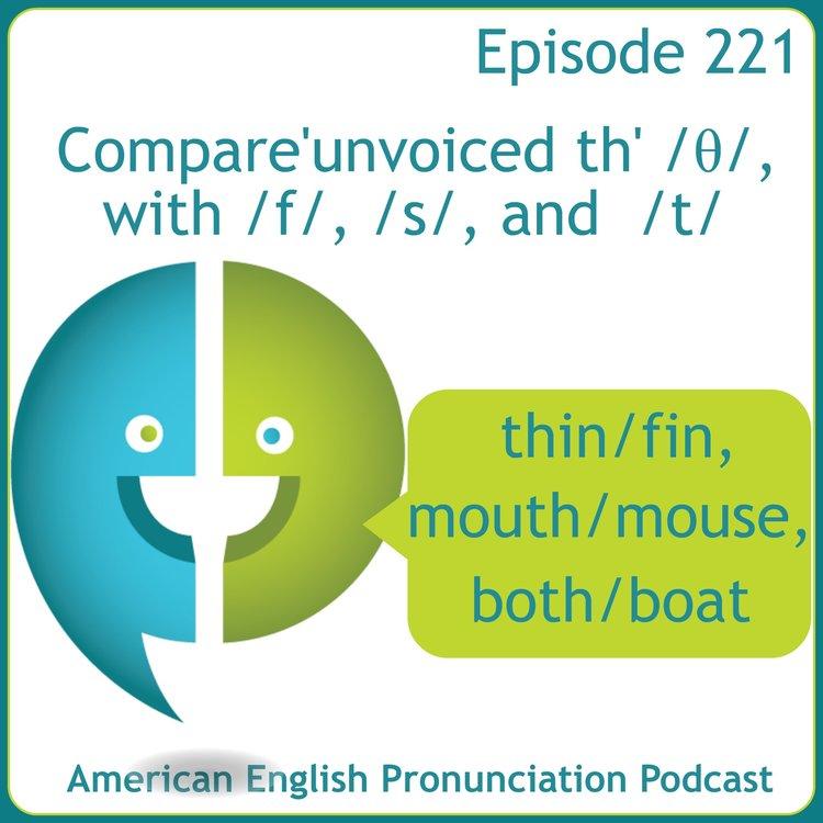 American English Pronunciation Practice